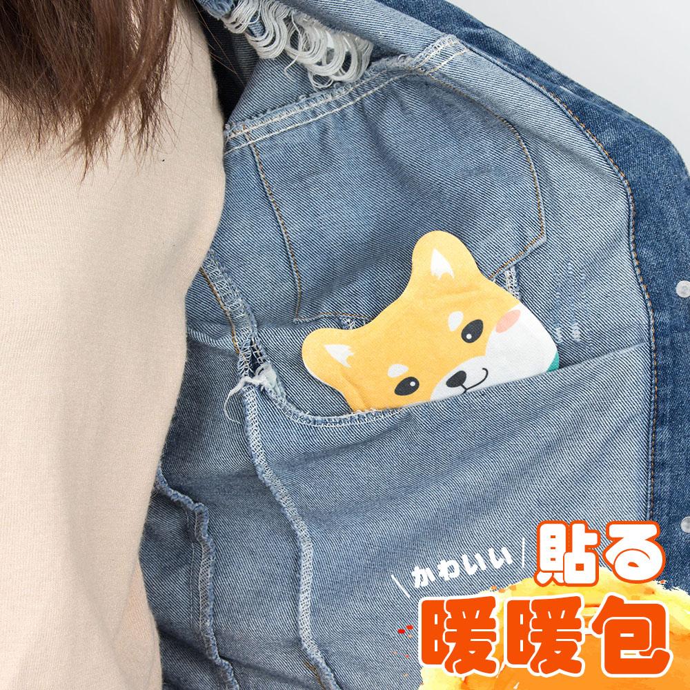 樂嫚妮 暖暖包 保暖發熱貼 柴犬