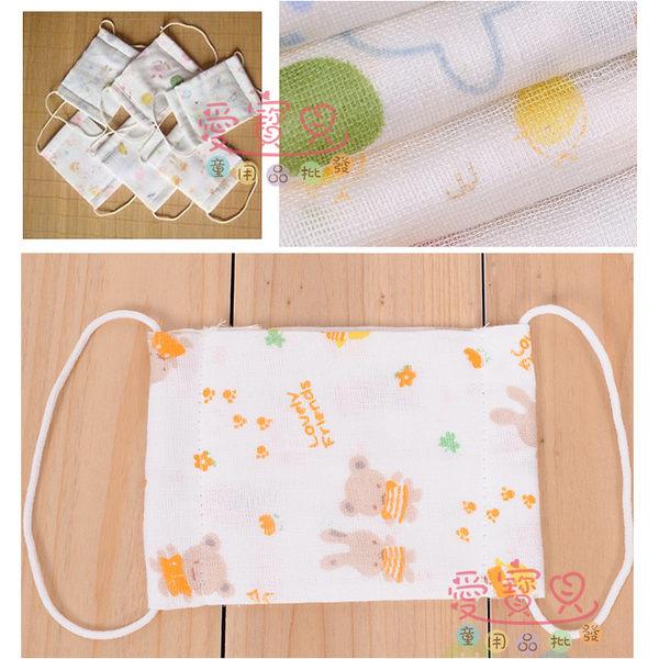 ◎愛寶貝◎A1246587高品質日單嬰兒純棉可愛小動物紗布口罩兒童也適用環保可水洗隨機出貨不挑款