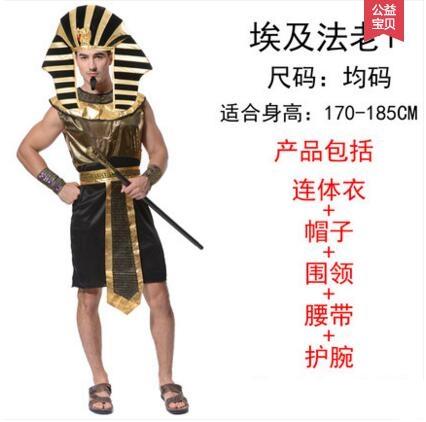 熊孩子*cosplay萬聖節成人服裝埃及法老豔后主圖款5