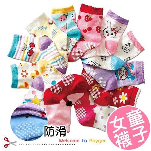 新款 純棉兒童襪子 防滑點膠小童襪 短襪 12-15cm 不挑款