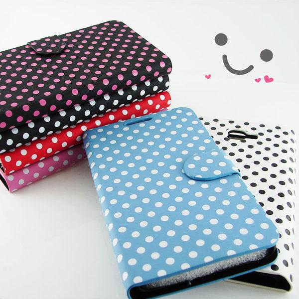 Samsung Galaxy Note i9220專用彩色泡泡點點可立式皮套贈送專用型韓風閃亮亮晶鑽套