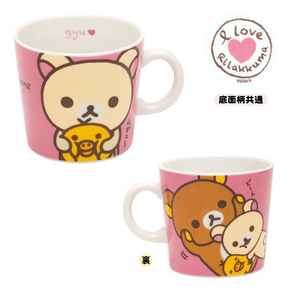 拉拉熊懶懶熊Love陶瓷馬克杯250ml