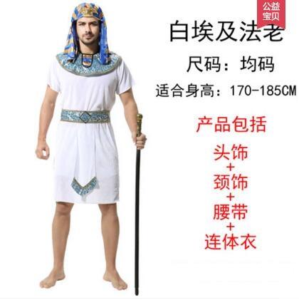 熊孩子*cosplay萬聖節成人服裝埃及法老豔后主圖款9