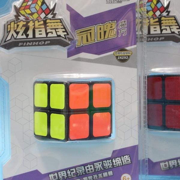 2 x 2 x 2 魔術方塊 9603 冠魄二階魔術方塊(黑底)/一個入{促100}永駿炫指舞5cm X 5cm~鑫
