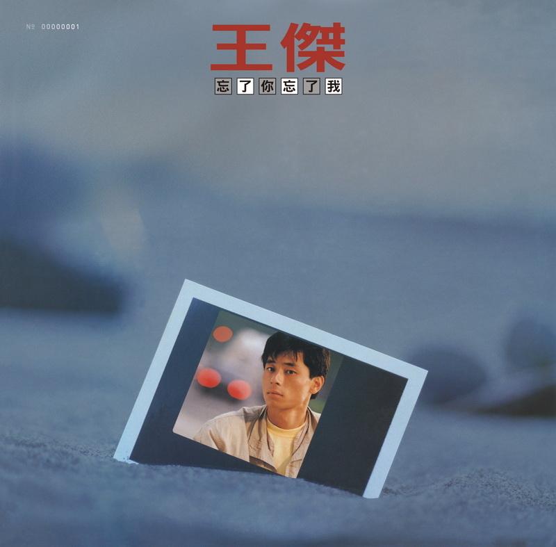 白羽毛之戀華語典藏情歌CD音樂影片購