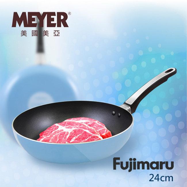 。料理界的視覺革命。A1183【MEYER】美國美亞Fujimaru藍珊瑚單柄不沾平煎鍋24CM(無蓋) / 16443