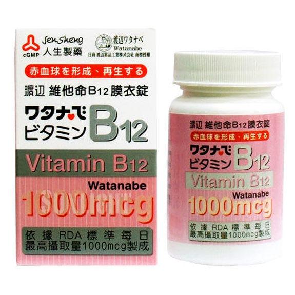 元氣健康館人生製藥渡邊維他命B12膜衣錠100mgX60粒瓶
