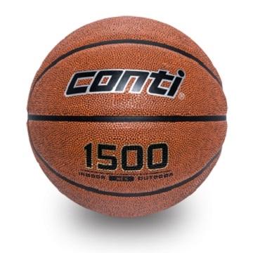 陽光樂活CONTI-高觸感橡膠籃球7號球柑橘色B1500-7-TT限時下殺八折