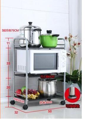 微波爐架烤箱架子不銹鋼收納儲物架蔬菜架亞光黑50長三層