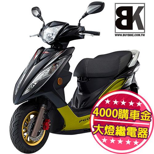 【抽Switch】BON 125 ABS 送購車金4000 補助4000 大燈繼電器 丟車賠車險(JXC-125AIA)PGO摩特動力