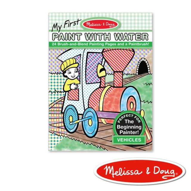 美國瑪莉莎Melissa Doug兒童水彩繪圖本附水彩及畫筆交通工具