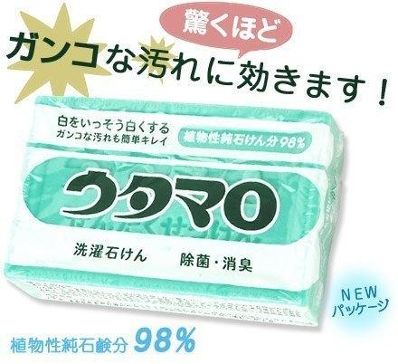 【日本】歌磨洗衣皂←魔法皂 魔法洗衣皂 萬用去汙皂 魔法家事皂 洗衣皂 洗滌皂 洗衣膠球