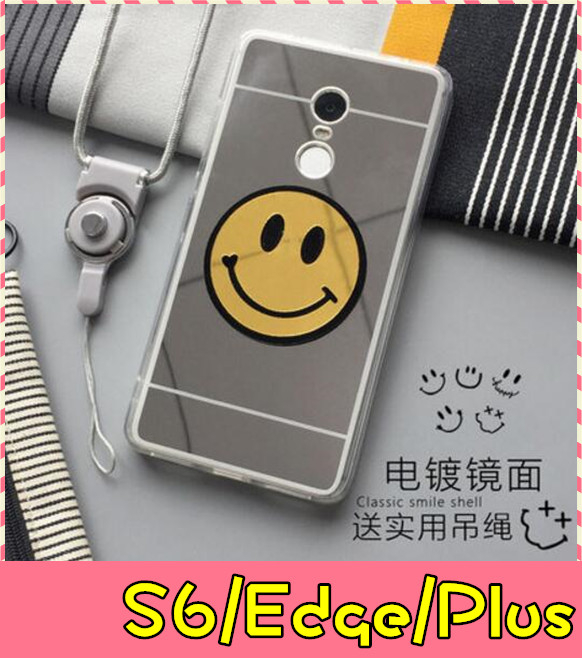 【萌萌噠】三星 Galaxy S6/S6Edge/Plus 韓國GD同款笑臉保護殼 電鍍鏡面軟殼 全包防摔 手機殼 手機套
