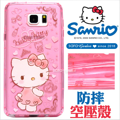 Hello Kitty Note5 J72016 OPPO R9s手機殼防摔殼