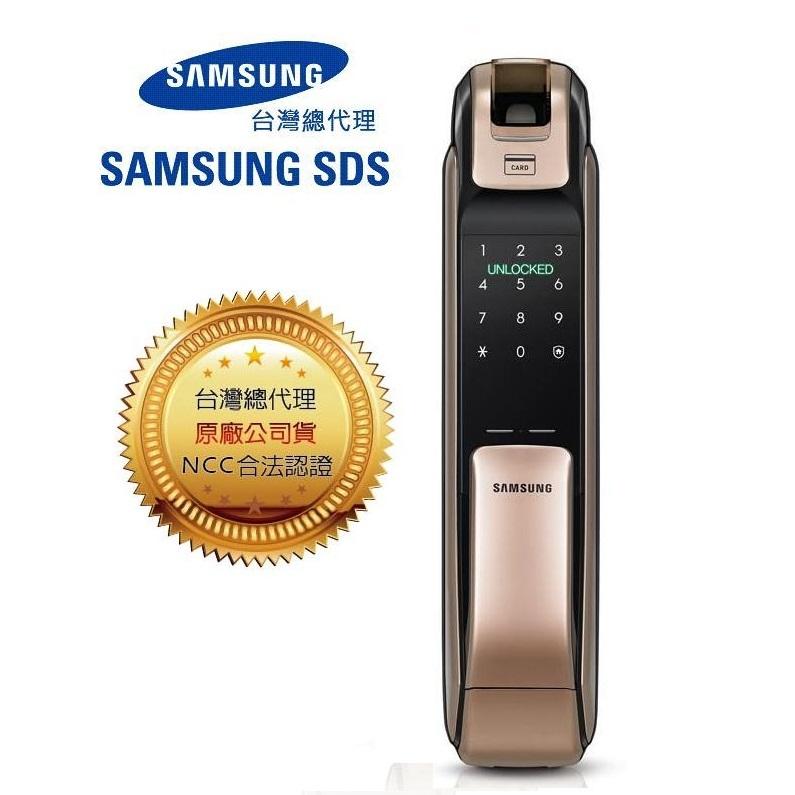 《限量公司貨on sale》三星電子鎖SHP-DP728(金)APP.指紋感應卡密碼雙鎖舌【台灣總代理公司貨】