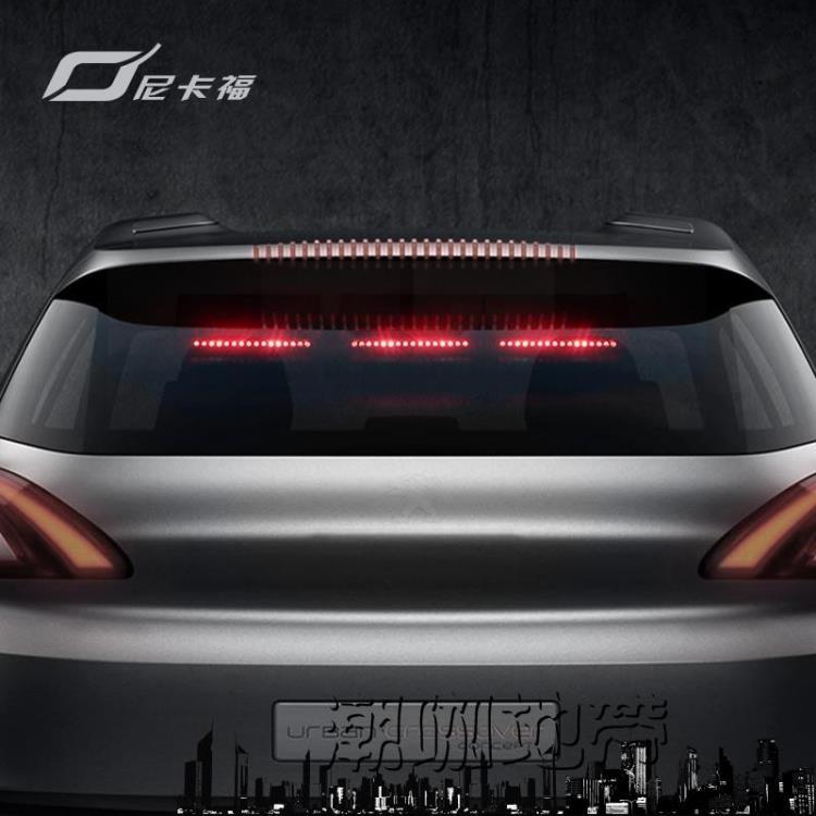 LED燈條車類太陽能爆閃燈防追尾警示改裝「潮咖地帶」