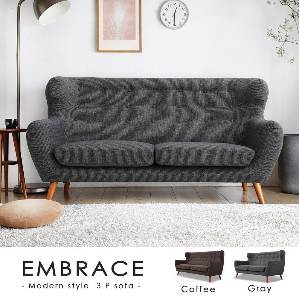 沙發三人沙發Embrace艾伯斯擁抱舒適三人沙發-淺灰色2色H D DESIGN