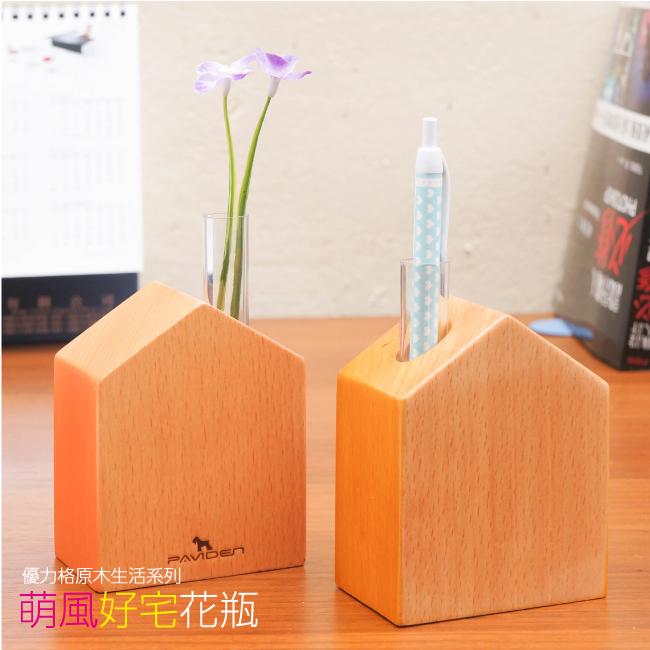 天然原木作萌風好宅花瓶桌上盆栽辦公室植栽