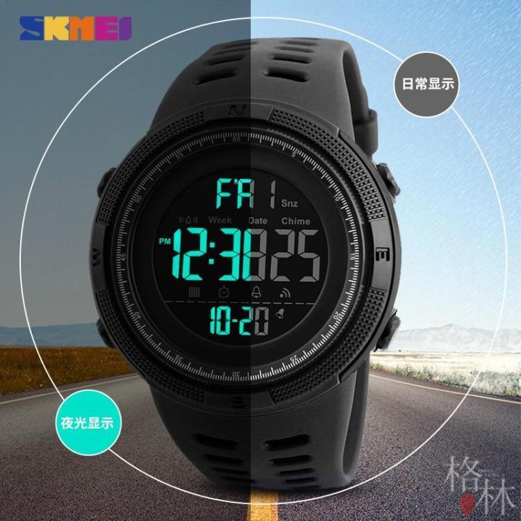 運動手表時尚多功能防水電子表數字日歷鬧鐘夜光FS9123