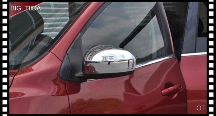 車王小舖日產Nissan Big Tiida後視鏡蓋倒車鏡蓋後視鏡貼方向鏡貼裝飾蓋後視鏡飾條