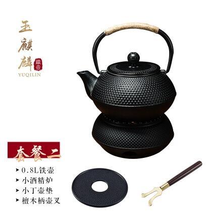 入門級琺瑯內壁鑄鐵茶壺防銹煮茶燒水壺茶道0.8升小粒子配酒精爐