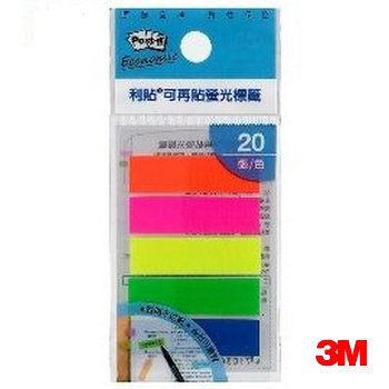 西瓜籽文具3M 583-5非抽取式全彩標籤