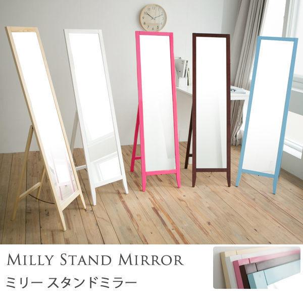 化妝台鏡子立鏡全身鏡I0114玩彩美背松木全身立鏡五色MIT台灣製完美主義