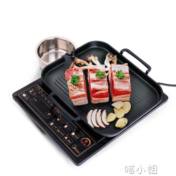電磁爐烤盤韓式鐵板燒烤肉盤牛排麥飯石電陶爐無煙家用韓國不粘鍋喵小姐