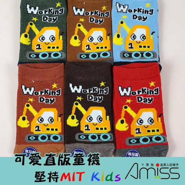 Amiss C405-5可愛直版止滑童襪小怪手3雙入1-3歲