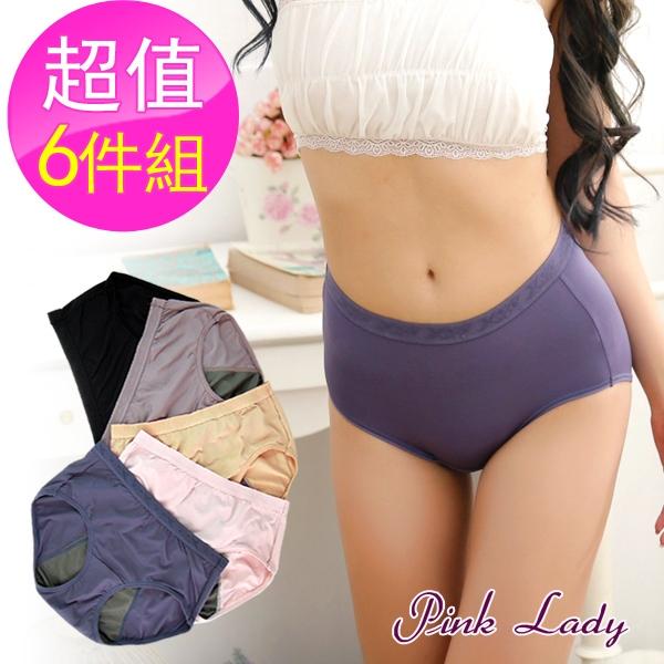 PinkLady台灣製竹炭防水萊卡中低腰生理褲7012 3件組