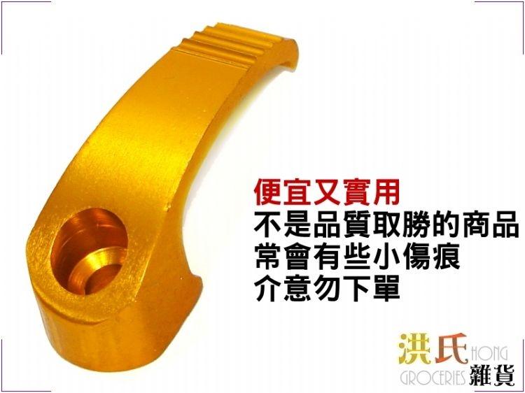 【洪氏雜貨】235A317 單孔掛勾 金色 單入