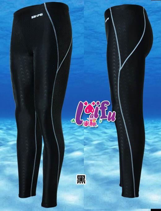 來福泳褲,V241泳褲鯊男泳褲長褲速乾奧地男泳褲游泳褲,售價699元