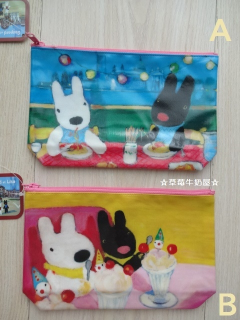 草莓牛奶屋日本進口Gaspard et Lisa黑白狗筆袋收納袋義大利麵款聖代款