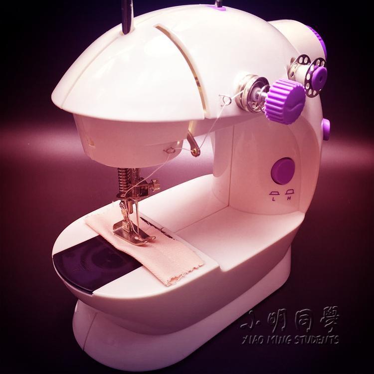 電動縫紉機迷你手動縫紉機