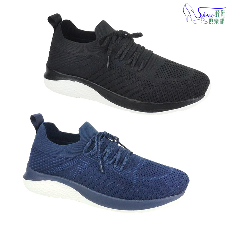 休閒鞋.Leon Chang 雨傘牌 輕量網布休閒健走鞋.黑/藍【鞋鞋俱樂部】【170-LDL7411】