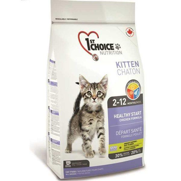 ★國際貓家★瑪丁優鮮-低過敏雞肉幼貓配方0.907公斤