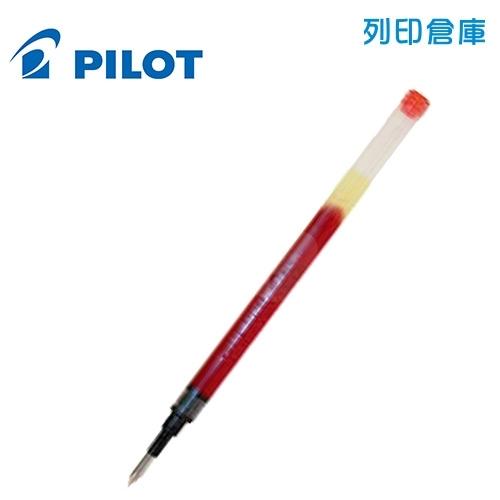 PILOT 百樂 BLS-G2-5-R 紅色 G2 0.5自動中性筆芯 1支