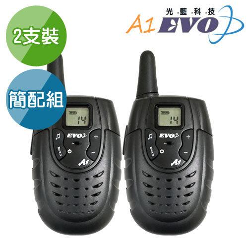 光藍科技EVO A1輕巧型免執照無線電2支裝簡配組