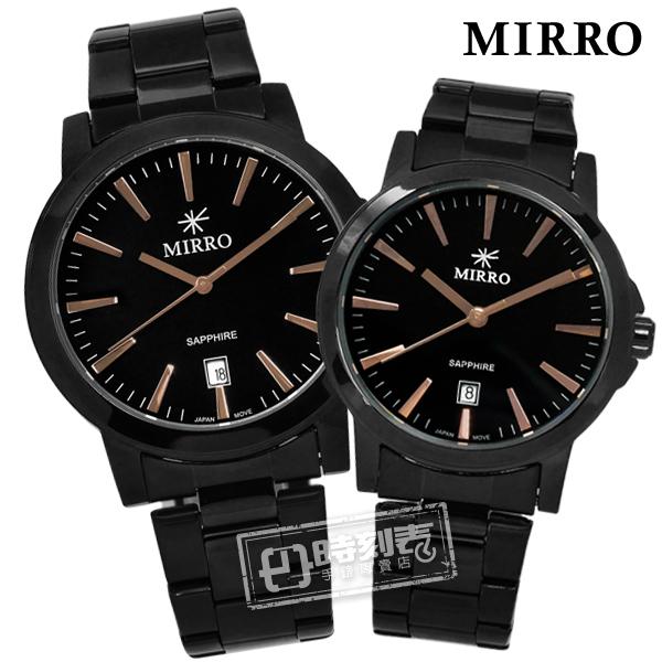 MIRRO 米羅 / 6952MB-GBB.6952LB-GBB / 浪漫時刻藍寶石水晶玻璃日期不鏽鋼對錶 鍍黑 41mm 32mm
