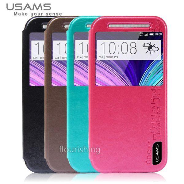 ※USAMS HTC M8 The All New HTC One 米瑞系列 側掀皮套/保護套/皮套/保護殼/立架式皮套