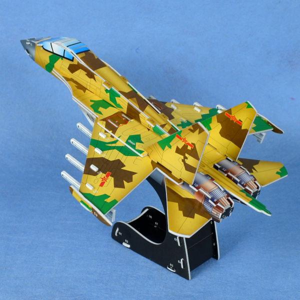 佳廷家庭 親子DIY紙模型立體勞作3D立體拼圖專賣店 飛機坦克航艦 噴射戰鬥機J11  ZILIPOO智立堡