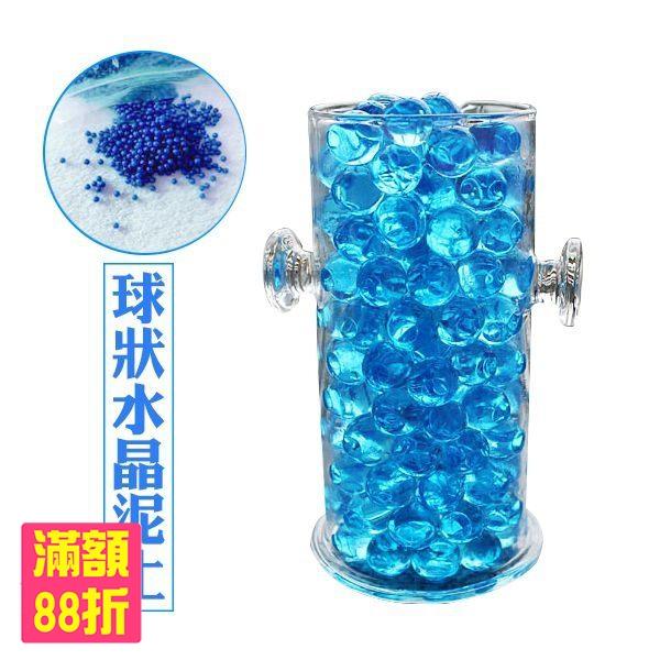 《DA量販店》水晶 泥土 水晶泥 魔晶土 藍色 圓球型 園藝 種花 栽培 植物(59-399)