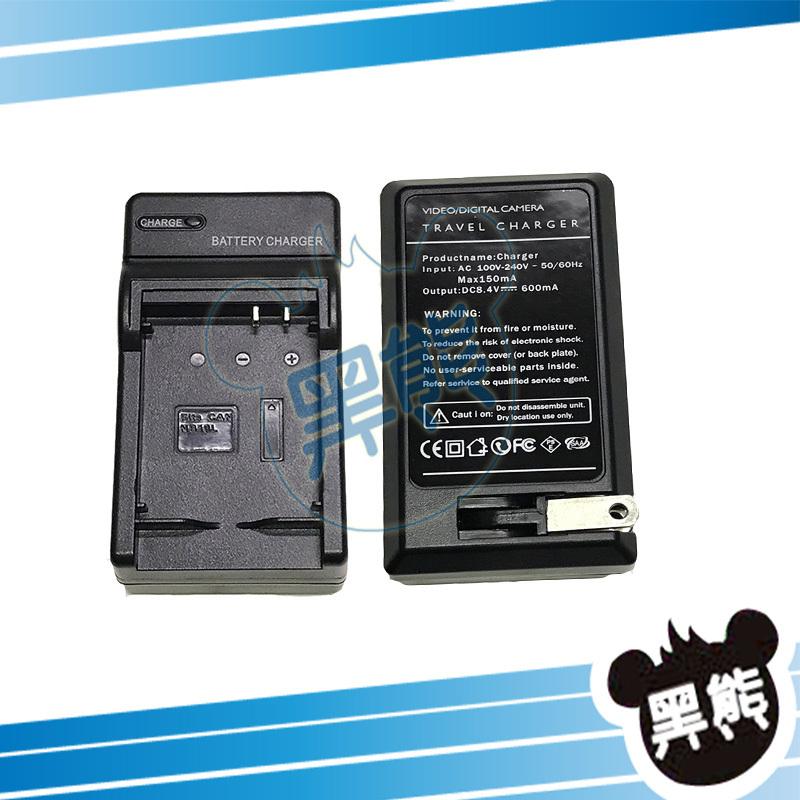 黑熊館SONY NP-BX1座充RX100M2 RX100M3 RX100M4相機電池充電器
