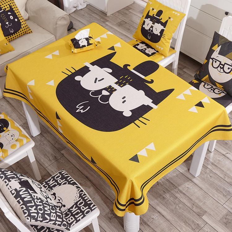 加厚桌布布藝棉麻圓桌桌布防燙茶幾長方形桌布卡通餐廳臺布可【非凡】