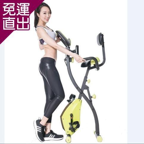 tokuyo 磁控俏折健身車TB-199M【免運直出】