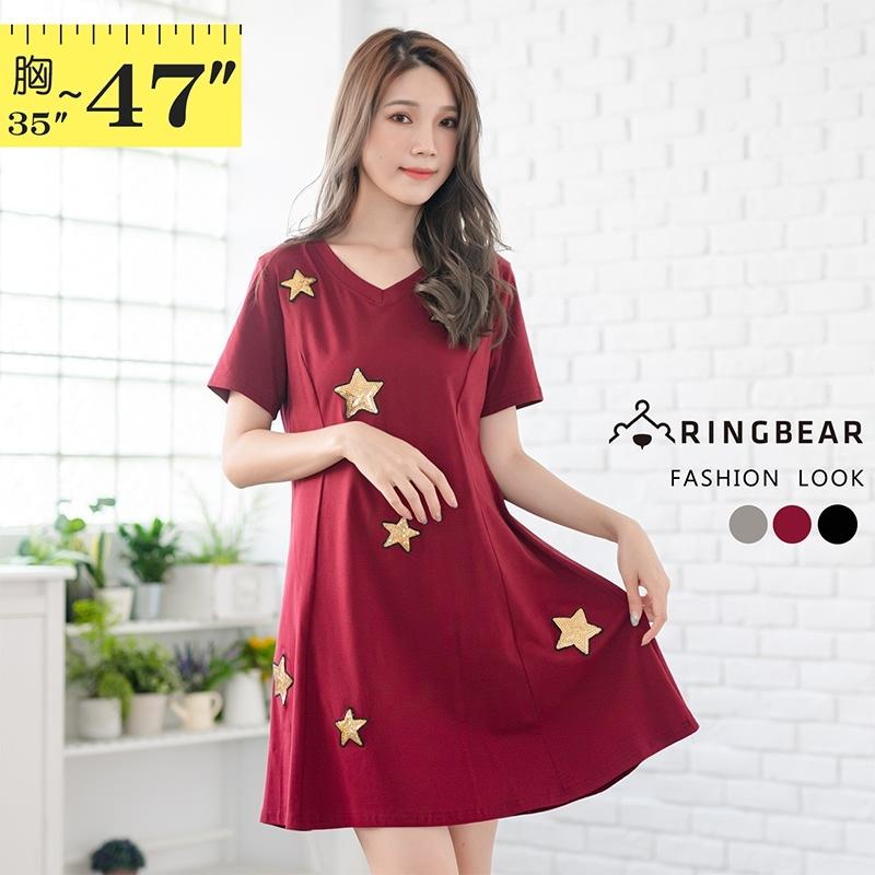 洋裝--休閒簡約V領星形亮片修身公主線剪裁短袖連身裙(黑.灰.紅L-3L)-D554眼圈熊中大尺碼