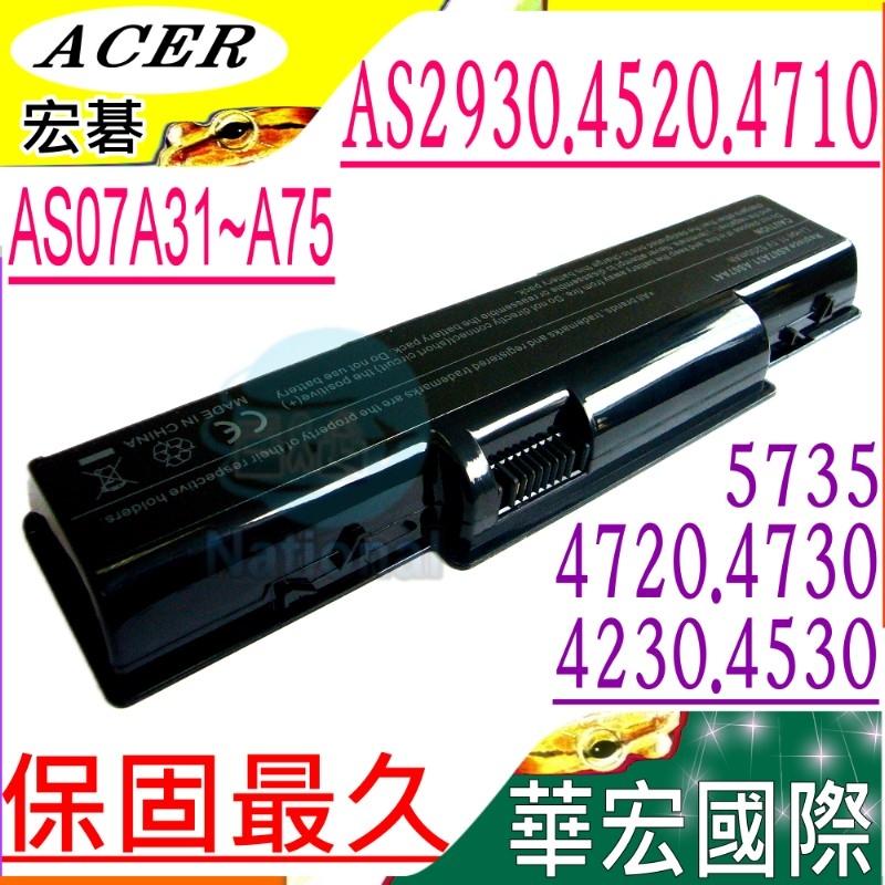 ACER電池(保固最久)-宏碁 2930,2930Z,5335U,5389U,5735Z,5738,4920Z,4310,AS07A75, AS07A31
