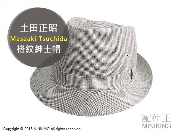配件王現貨日本製Chiroruhato格紋紳士帽爵士帽禮帽日本型男經典百搭造型款