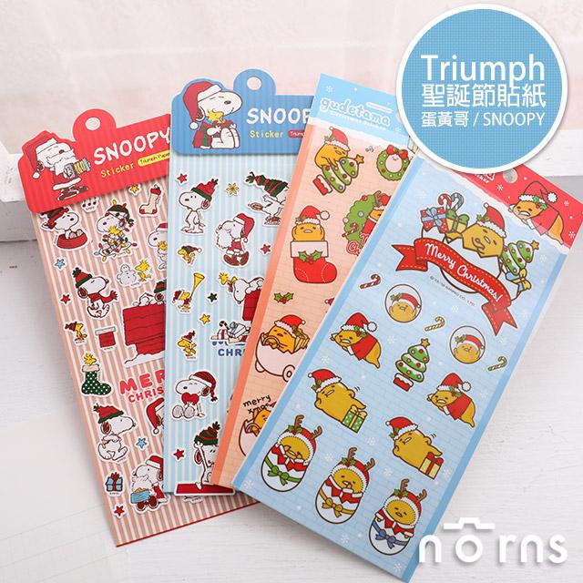 NORNS Triumph聖誕節貼紙蛋黃哥SNOOPY正版史努比懶懶行事曆手帳本耶誕節交換禮物