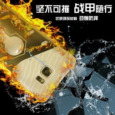SZ14三星note5手機殼戰甲系列Samsung NOTE5手機殼360度旋轉支架